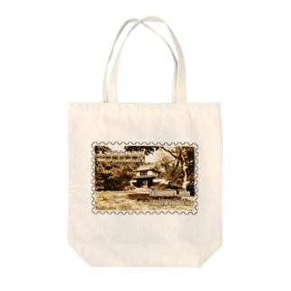 FUCHSGOLDの日本の城:土浦城★白地の製品だけご利用ください!! Japanese castle: Tsuchiura castle★Recommend for white base products only !! Tote bags