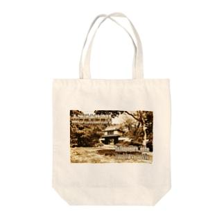 日本の城:土浦城 Japanese castle: Tsuchiura castle Tote bags