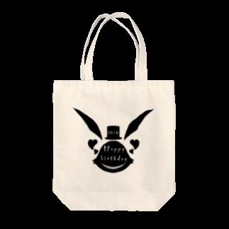hoshimaruの不思議な兎 Tote bags