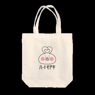 FUJIMAのハートモドキ Tote bags