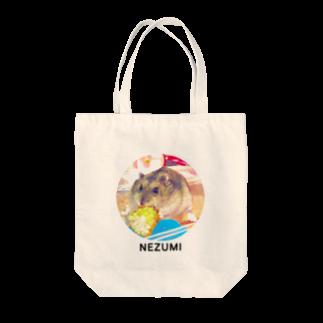NEZU3のとうもろこしとねずみ Tote bags