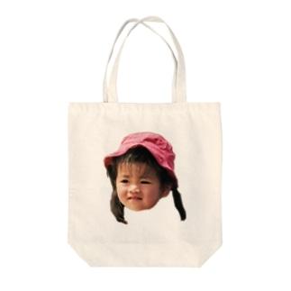 幼少期 Tote bags