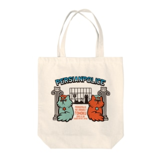 ぺるしゃんぽりす(薄い色用) Tote bags