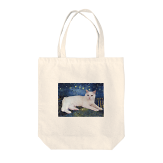 tinamagicalのshiro Tote bags