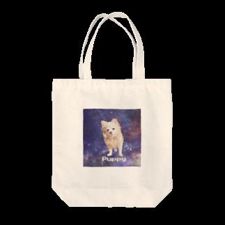 tinamagicalのpuppy Tote bags