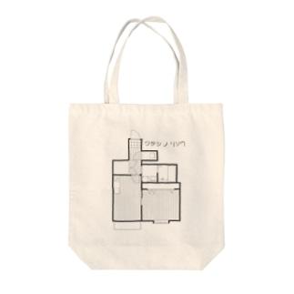 ワタシノリソウ Tote bags
