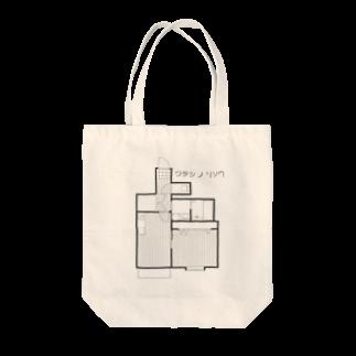 ちぐさとまーちゃんのワタシノリソウ Tote bags