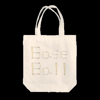 kyonophotoのバットとボールで描いた「BaseBall」 Tote bags