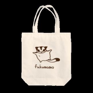 がみっちのふくももジャンプ(モノクロ) Tote bags