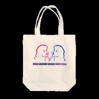 すぎやんa.k.a.やんすぎのgirls Tote bags