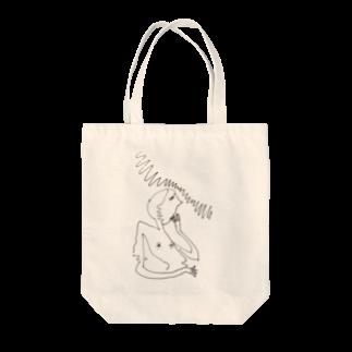 fDESIGNのfm_13b_他人ごと Tote bags