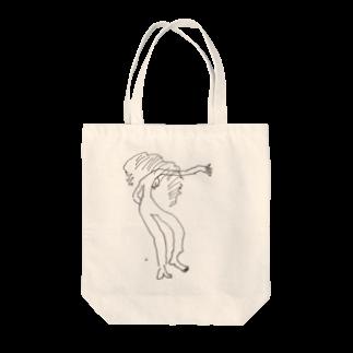 fDESIGNのfm_16b_刹那 Tote bags