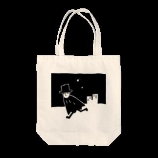 魚の水割りの夜の紳士 Tote bags