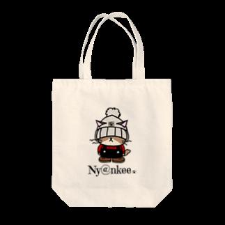 Nyankeeのニット帽なあいつ   (Ny@nkee) Tote bags