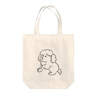 もりながまこのシンプルプードル Tote bags