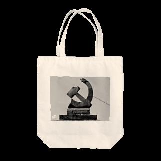 WORLD TOP ARTIST modern art litemunte world top photographer luca artのWorld Top Designer ARTIST 2021 2020 2019 World top car designer Most Expensive Art Photo 2023 WORLD LARGEST FREE MARKET world union market.com 世界 トップアーティスト 日本 トップフォトグラファー モダンアート アート 2020 WORLD TOP ARTIST Photographer Lei Shionz Nikon P1000 Tote bags