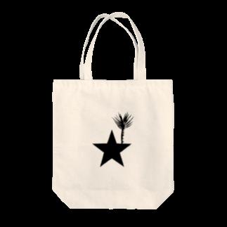 yosimusiのブラックスター 004(Blackstar 004)with アロエ・ディコトマ(aloe dichotomal) Tote bags