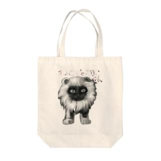 タマのちょびりげ❣️の猫だけど Tote bags