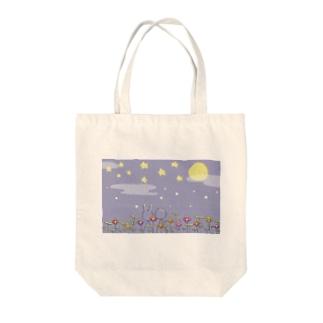 mokumoのお月見 Tote bags