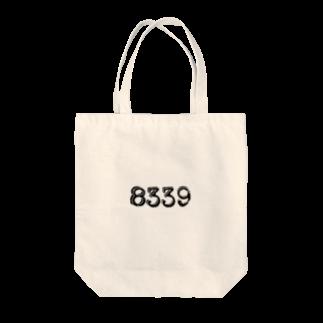 hachi08のナンバーシリーズ 8339 Tote bags
