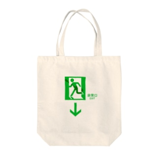 EXIT Tote bags