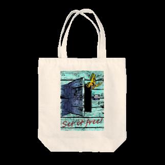 令和堂のSet it free! Tote bags