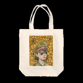 ノブ オハラのグッズ屋のマリーゴールドの時代 Tote bags
