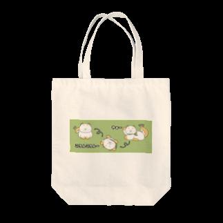 大林ゆこの癒し犬「ぶちゃまろ」(緑) Tote bags