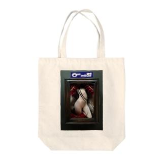 OneShine Tote bags
