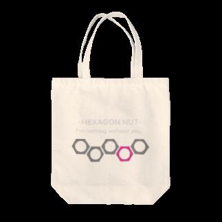 Naughty clown .のhexagon nut 〜想いを寄せて〜 Tote bags