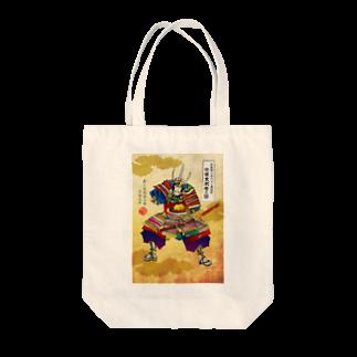 ブティックウメノのカリー侍 Tote bags