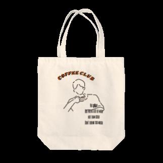 ピザ君🍕のCOFFEE CLUB Tote bags
