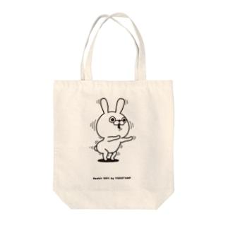 うさぎ100% ゔぃーん Tote bags