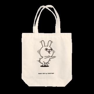 ヨッシースタンプのうさぎ100% ゔぃーん Tote bags
