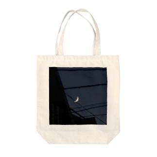 ザラザラの月 Tote bags