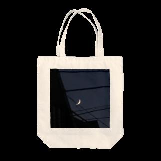 121_ailaのザラザラの月 Tote bags