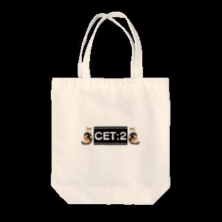 muxuのCET:2 ミケ Tote bags