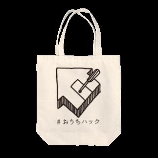 おうちハック同好会のおうちハックトートバッグ Tote bags