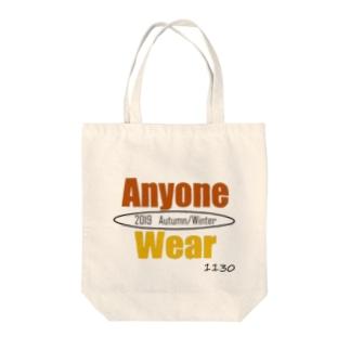 Anyone wear Tote bags