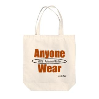 オレンジAnyone Wear Tote bags