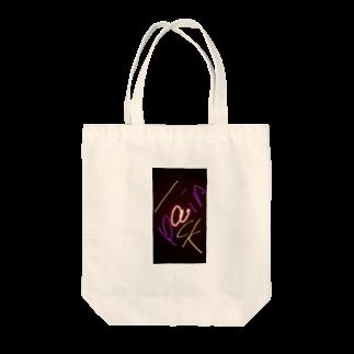 yonemaruのpain's lack Tote bags