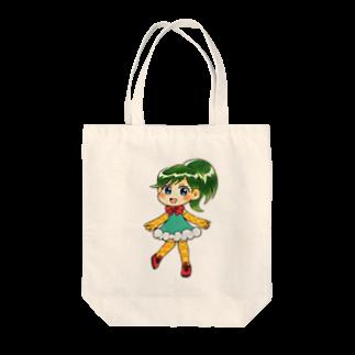 pain_chanのパインちゃん Tote bags