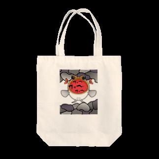 hiromu.の騒ぐジョーフィッシュ Tote bags
