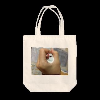 Yoon-1004-95のポキ丸 Tote bags