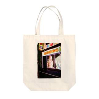 Shogo Hirokiの歌舞伎町 Tote bags