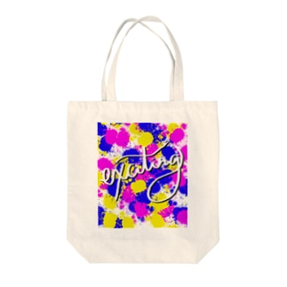 exciting  Tote bags
