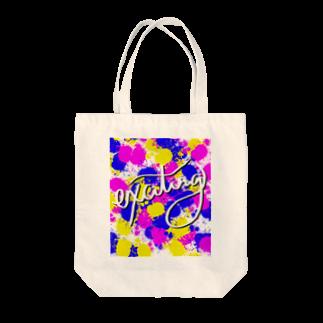 chiuruのexciting  Tote bags