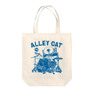ALLEY CAT 〜ドラ猫モータース ドラムス/パン〜 Tote bags