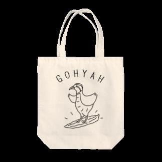 Aliviostaのゴーヤサーフィン 鳥 動物イラスト Tote bags