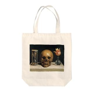 ヴァニタス Tote bags